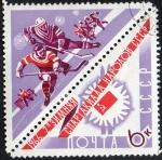 Sellos del Mundo : Europa : Rusia :  Michel  3194  Winter games.