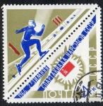 Sellos del Mundo : Europa : Rusia :  Michel  3193  Winter  games