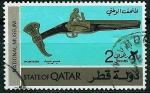 Sellos del Mundo : Asia : Qatar : Pistola antigua
