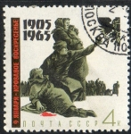 Sellos del Mundo : Europa : Rusia :  1905  Revolution
