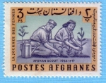 Sellos del Mundo : Asia : Afganistán : Afghan Scout