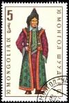 Sellos del Mundo : Asia : Mongolia : Trajes típicos. Bayit (mujer).