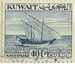 Sellos del Mundo : Asia : Kuwait : Barco