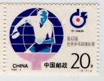 Sellos del Mundo : Asia : China : Tenis de mesa 1995