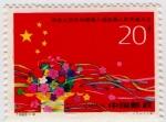 Sellos del Mundo : Asia : China : Flores y bandera china