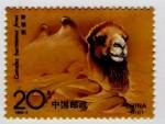 Sellos del Mundo : Asia : China : Camello 1993