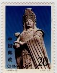 Sellos del Mundo : Asia : China : Escultura China 1992
