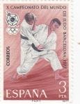 Sellos de Europa - España -  X Campeonato del muno de Judo Barcelona 1977    (F)