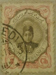 Sellos del Mundo : Asia : Irán : postes persanes 1914