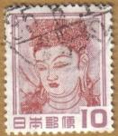 Sellos del Mundo : Asia : Japón : Geisha