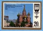 Sellos de Europa - Rusia -