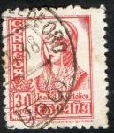 Sellos de Europa - España -  823- Isabel la Católica.