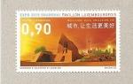 Sellos de Europa - Luxemburgo -  Pabellón Luxemburgo expo Shangai