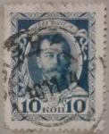 Sellos del Mundo : Europa : Rusia : 10 kon noyma 1900