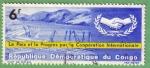 Sellos de Africa - República Democrática del Congo -  La Paz y el Progreso de la Cooperación Internacional