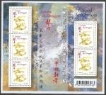 Sellos del Mundo : Europa : Francia :  Año lunar chino del Dragón