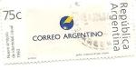 Sellos del Mundo : America : Argentina : Correo Privado