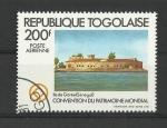 Sellos del Mundo : Africa : Togo :