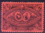 Sellos de America - Guatemala -  Escudo de Armas