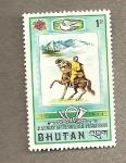 Sellos del Mundo : Asia : Bhután : Jinete a caballo