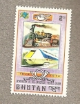 Sellos del Mundo : Asia : Bhután : Trenes