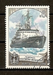 Sellos de Europa - Rusia -  Rompehielos Capitan Bielousov.