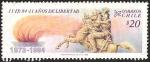 Sellos de America - Chile -  11 AÑOS DE LIBERTAD