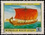 Sellos del Mundo : Asia : Mongolia : Barco Egipcio