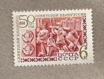 Sellos de Europa - Rusia -  50 Aniv. Republica Bielorusa