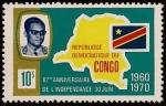 Sellos del Mundo : Africa : República_Democrática_del_Congo : Aniversario de Independencia