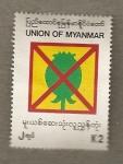 Sellos del Mundo : Asia : Myanmar : Contra el opio