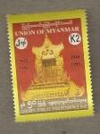 Sellos del Mundo : Asia : Myanmar : Jubileo Independencia 1948-1998