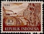 Sellos de Asia - Indonesia -  Ferrocarril