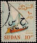 Sellos del Mundo : Africa : Sudán : Barco