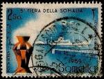 Sellos del Mundo : Africa : Somalia : 5ª Feria de Somalia