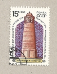 Sellos de Europa - Rusia -  Torre musulmana en Uzgen