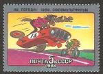 Sellos del Mundo : Europa : Rusia :  5486 - dibujos animados, el lobo y la liebre