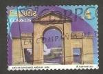 Sellos del Mundo : Europa : España : 4768 - Arco de Capuchinos, Andújar, Jaén