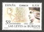 Sellos del Mundo : Europa : España :  V centº de las leyes de Burgos
