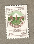 Sellos del Mundo : Asia : Nepal : Jubileo BancoDesarrollo Agrícola