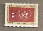 Sellos del Mundo : Asia : Nepal : Dia Servicio Social