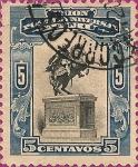 Sellos del Mundo : America : Perú : Unión Postal Universal Perú. IV