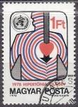 Sellos de Europa - Hungría -  2622 - Año mundial de la lucha contra la hipertensión