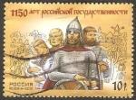 Sellos de Europa - Rusia -  7339 - 1150 Anivº del estado ruso