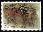 Sellos del Mundo : Asia : China : Ancient Xuankong Pagoda