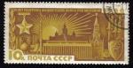 Sellos del Mundo : Europa : Rusia : 25º Aniversario de la victoria de Moscu.