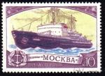 Sellos del Mundo : Europa : Rusia : Rompehielos Moscu.