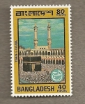 Sellos del Mundo : Asia : Bangladesh : Kaaba