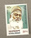 Sellos del Mundo : Asia : Bangladesh : Moulana Abdul