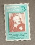 Sellos del Mundo : Asia : Bangladesh : Anivesario Sir Rowland Hill